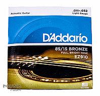 Струны для акустической гитары Daddario EZ 910