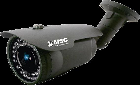 Уличная IP видеокамера 2,4 Мп