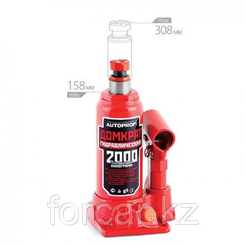 Бутылочный гидравлический домкрат 2 т