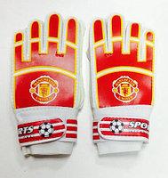 Вратарские перчатки Barcelona
