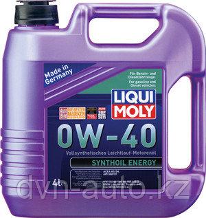 SYNTHOIL ENERGY SAE 0W-40 5л.