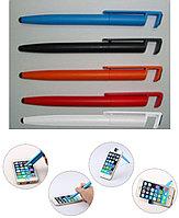 Ручки шариковые