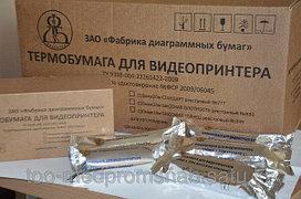 Бумага для УЗИ 110х20 пр-во Россия