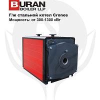 Котел газовый, жидкотопливный, двухконтурный,напольный, водогрейный, отопительный,  стальной Cronos BB - 3 560