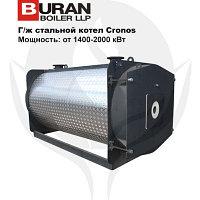 ДвухконтурныйКотел газовый, жидкотопливный, отопительный,  напольный,стальной, водогрейный  Cronos BB - 1600
