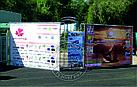 Свадебный баннер - Пресс стена, фото 8