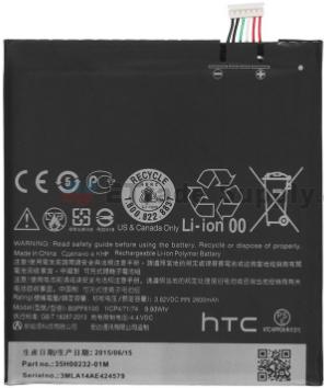 Заводской аккумулятор для HTC Desire 820 G (BOPF6100, 2600mah)