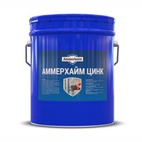 Антикоррозийное покрытие для холодного цинкования металла Аммерхайм Цинк