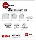 Столовый сервиз Core Opal SPRING SOFT 38 предметов,6 персон (W010), фото 3