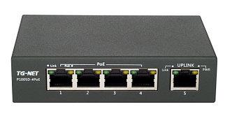 Неуправляемый коммутатор TG-NET P1005D-4PoE-60W