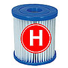 Картридж для фильтров тип H 11х11см, V-1250л/ч, Intex 29007