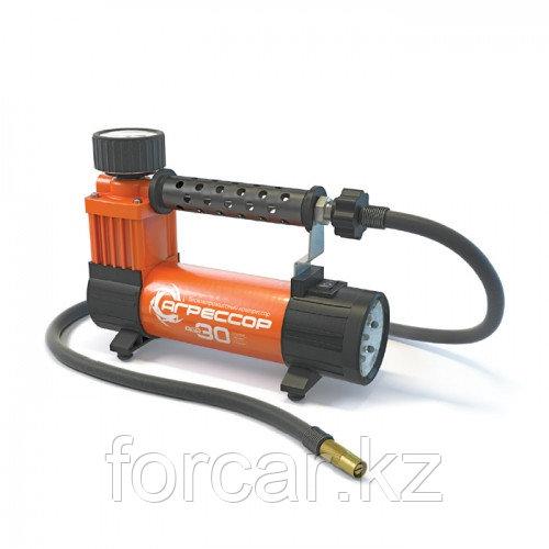 Цельнометаллический компрессор Агрессор» со встроенным фонарём AGR-30L