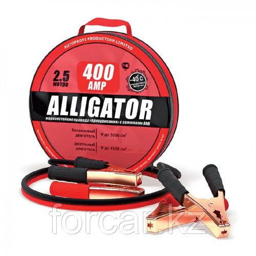 Провода «прикуривания» аккумуляторной батареи «Alligator» 400 А