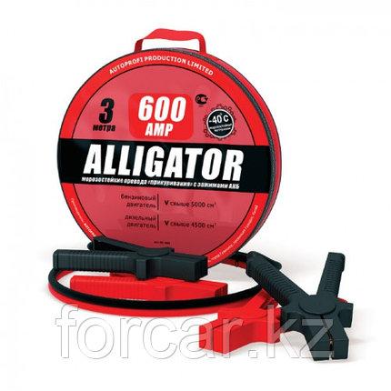 Провода «прикуривания» аккумуляторной батареи «Alligator» 600 А, фото 2