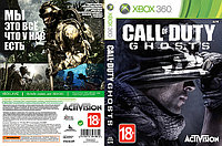 Call Of Duty: Ghosts 2[dvd]