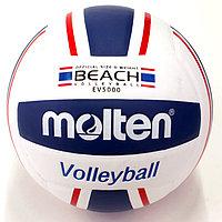 Мяч волейбольный MOLTEN BEACH  EV5000 пляжный