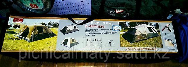 Палатка Mimir X-Art 1836: 390х250х195 см NEW