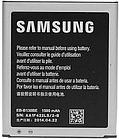 Заводской аккумулятор для Samsung Galaxy Ace Style G310 (EB-B130BE, 1500mAh)