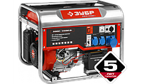 Генератор ЗУБР бензиновый, 4-х тактный, ручной и электрический пуск, 5500/5000Вт, 220/12В, фото 1
