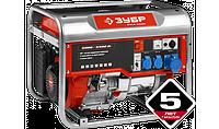 Генератор ЗУБР бензиновый, 4-х тактный, ручной пуск, 5500/5000Вт, 220/12В, фото 1