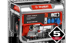 Генератор ЗУБР бензиновый, 4-х тактный, ручной пуск, 5500/5000Вт, 220/12В