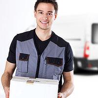 Тарифы по  доставке товаров
