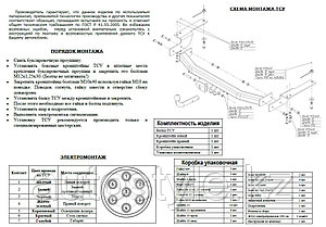 Фаркоп LEXUS GX460 2010- г.в., 3062-A, Bosal, 1500/75кг