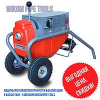 Машина прочистки канализации Rothenberger R80 в Казахстане - wikomtools.kz