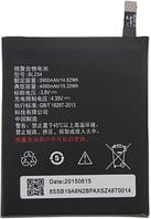 Заводской аккумулятор для Lenovo P70/A5000 (BL-234, 4000mAh)