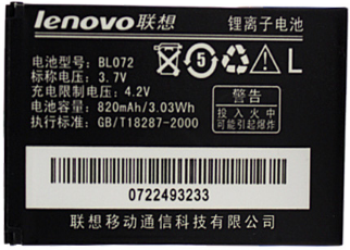 Заводской аккумулятор для Lenovo A320 (BL-072, 820mAh)