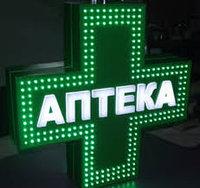 Бегущая строка, Аптечный крест