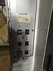 Ryobi 512H б/у 1999г - 2-х красочная печатная машина, фото 3