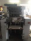 Ryobi 512H б/у 1999г - 2-х красочная печатная машина, фото 5