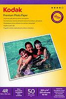 Бумага Kodak Premium Photo 10*15/100/200г/м