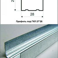 Профиль для Гипсокартона потолочный ПН 27х28, фото 1