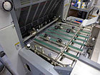 Ryobi 512H б.у 2000г - печатная машина, двухкраска, фото 4
