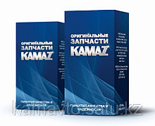 9953530004410 - КАТАЛ. 740.30-3902001