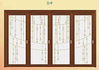 Витражи для межкомнатных дверей, D-9