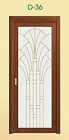 Витражи для межкомнатных дверей, D-36