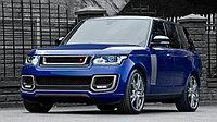 Оригинальный обвес Kahn на Range Rover Vogue