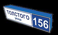 Адресные таблички Алматы
