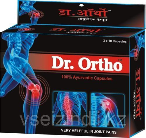 Dr ortho capsule - капсулы Орто от болей в суставах и спине