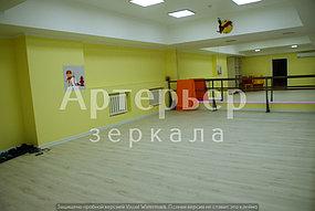 Зеркало больших размеров для танцевального зала, г. Алматы 5