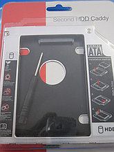 Адаптер для жесткого диска  Second HDD Caddy 12 мм