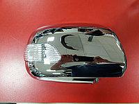 Накладки на зеркала с поворотником и подсветкой (хром) Hilux 2005-