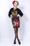 Молодежное платье из яркого полотна, 48 р., фото 2