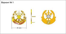 Изготовление медалей,орденов,нагрудных жетонов,статуэток. 7