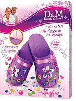 Набор шьем тапки из фетра (лиловые) 23,5 см