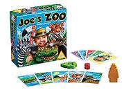 Зоопарк Джо, фото 1