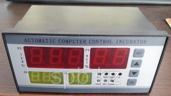 Автоматический инкубатор XM-18
